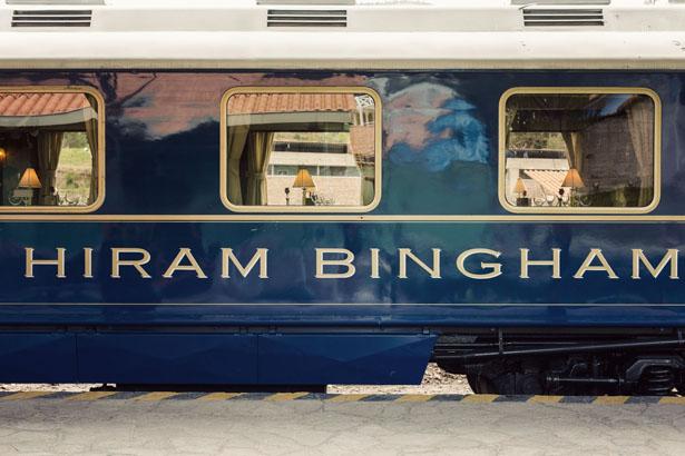 Hiram_Bingham__16
