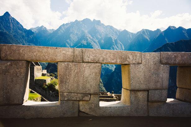 Machu_Picchu__11